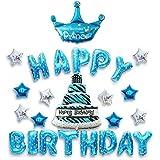 ハッピーバースデーバルーンセット 誕生日 ブルー男の子ver. 風船 飾り付け 特大 王冠 ケーキ 星 文字風船セット