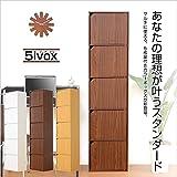 扉付き カラーボックス 収納ラック 棚 カラー:ナチュラル