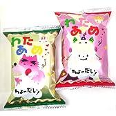 太田屋製菓 わたあめちょーだい 2個×20袋