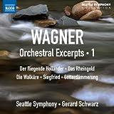 ワーグナー: 楽劇「神々の黄昏」 - 第1幕 夜明け - ジークフリートの葬送行進曲 - フィナーレ