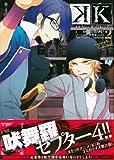 K -メモリー・オブ・レッド-(2) アニメイト限定版