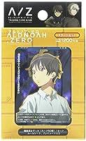 アルドノア・ゼロ トレーディング・カード・ゲーム スタートセット