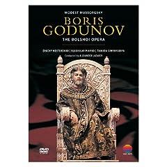 国内盤DVD ラザレフ指揮/ボリショイ・オペラ ムソルグスキー:歌劇《ボリス・ゴドゥノフ》(1987ライヴ)のAmazonの商品頁を開く