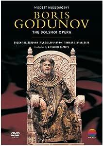 ムソルグスキー 歌劇《ボリス・ゴドゥノフ》全曲 [DVD]