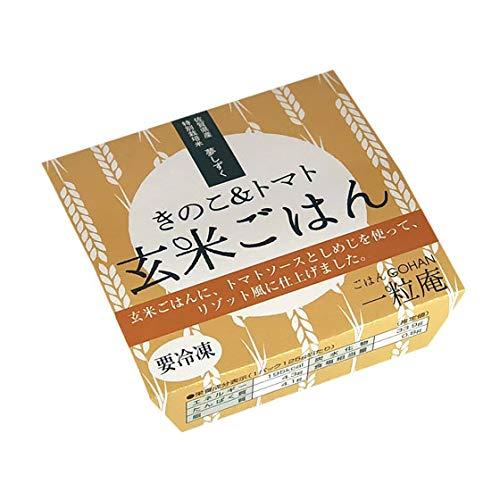一粒庵 きのこ&トマト玄米ごはん 125g×8個入りギフト 佐賀県唐津産 特別栽培米 夢しずく
