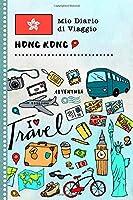 Hong Kong Diario di Viaggio: Libro Interattivo Per Bambini per Scrivere, Disegnare, Ricordi, Quaderno da Disegno, Giornalino, Agenda Avventure – Attività per Viaggi e Vacanze Viaggiatore