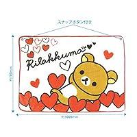 リラックマ マイヤー(ハートがいっぱい) 【リラックマ】 ケイカンパニー CA-MYRKH-RK