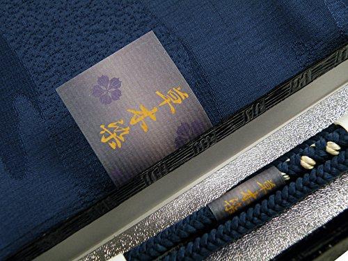 草木染 織柄入り 正絹 帯揚げ 手組紐 帯締め 2点セット ag-254 (NO.2)