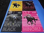 クリアファイル 阪神競馬場限定 キタサンブラック サトノクラウン サトノダイヤモンド レーヌミノルです。