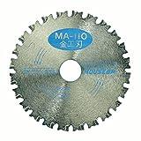 ハウスBM 充電式マルノコ用チップソー 金工刃 MA-110