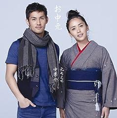 中孝介+カサリンチュ「春なのに」のジャケット画像