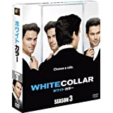 ホワイトカラー シーズン3 (SEASONSコンパクト・ボックス) [DVD]
