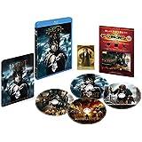 ホビット 決戦のゆくえ 3D&2D ブルーレイセット(初回限定生産/4枚組/デジタルコピー付) [Blu-ray]