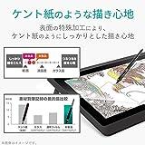 エレコム ワコム 液タブ 液晶ペンタブレット Wacom Cintiq 16 フィルム ペーパーライク ケント紙   (ペン先の磨耗を抑えたい方向け) 日本製 TB-WC16FLAPLL 画像