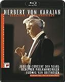 カラヤンの遺産 ベートーヴェン:交響曲第3番「英雄」(ベルリン・フィル創立100周年記念コンサート) [Blu-ray]