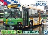 青島文化教材社 1/32 バス No.1 東京都交通局バス 日野ブルーリボン2 プラモデル