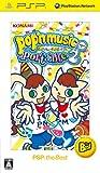 Amazon.co.jpポップンミュージックポータブル2 PSP the Best - PSP