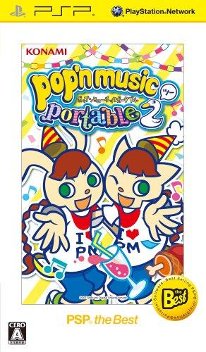 ポップンミュージックポータブル2 PSP the Best - PSP