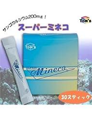 サンゴカルシウム200mg スーパーミネコ 1箱 (30スティック入)