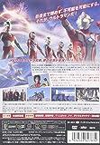 ウルトラマンメビウス&ウルトラ兄弟 [DVD] 画像
