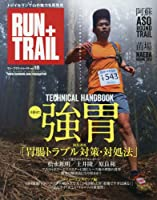 RUN+TRAILVol.18 2016年 06 月号
