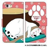 手帳型 スマホケース [ZenFone4 Pro ZS551KL] ケース 0156-A. こたつ猫ピンク ZS551KL ケース 手帳 ゼンフォン4 プロ カバー 手帳型ケース おしゃれ 人気