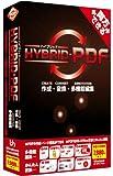 HYBRID-PDF 作成・変換・多機能編集