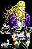 シュガーレス 3 (少年チャンピオン・コミックス)