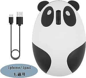 マウス Bluetooth 3.0/4.1 ワイヤレス マウス 無線マウス LingLang USB充電式 USBレシーバーなし 静音 コンパクト 可愛い パンダ iPhone/iPadも適用 【ブラック】