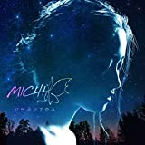 MICHIの5thシングル「ソラネタリウム」10月リリース。「あかねさす少女」OP曲