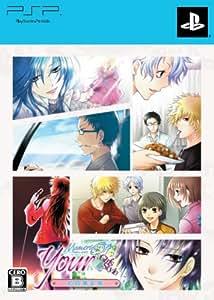 ユア・メモリーズオフ ~Girl's style~(限定版) - PSP