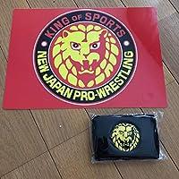 新日本プロレス 応援ボード リストバンド セット