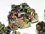 【石流通センター】【原石】ビスマス人工結晶 (S) (1個売り) 天然石 パワーストーン