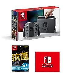 【Amazon.co.jp限定】【液晶保護フィルムEX付き (任天堂ライセンス商品) 】Nintendo Switch Joy-Con (L)   (R) グレー+マイクロファイバークロス