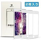 【2枚入り】TOPVISIOPN iPhone 7 plus 強力ガラスフィルム 超薄0.2mm 旭ガラス 強化ガラスフィルム透明性99% 3Dtouch対応  硬度9H 指紋ゼロ 気泡無し 飛散防止 ホワイトJP-SP-13