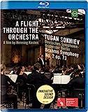 『ア・フライト・スルー・ジ・オーケストラ』ブラームス:交響曲第2...[Blu-ray/ブルーレイ]