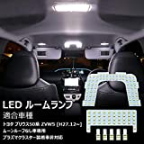 OPPULITE プリウンス 50系 LED ルームランプ ホワイト トヨタ Prius 50系 室内灯 ZVW50 ZVW51 ZVW55 専用設計 爆光 カスタムパーツ 取付簡単 一年保証 TOYOTA (トヨタ プリウンス50系)