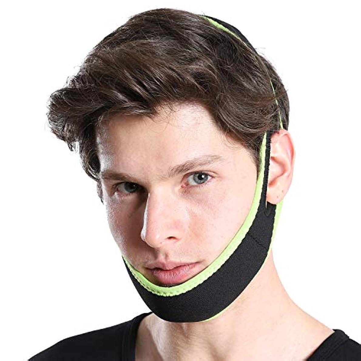 ターミナル使役狂ったELPIRKA 小顔マスク メンズ ゲルマニウムチタン 配合で 顔痩せ 小顔 リフトアップ!