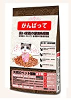 「がんばって」成猫期チキン 10KG