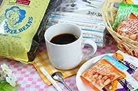 名古屋セット(E)薫りと苦みを強調した 石焼スペシャルブレンドコーヒー豆(ホール)500gコーヒーフレッシュ50個ステックシュガー(3g)50本スナック菓子50個