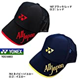 限定販売【ヨネックス】ALLJAPAN メッシュキャップ ソフトテニス/オールジャパン/YONEX/キャップ/数量限定/期間限定 (YOS18003)761 ネイビー/イエロー、ロゴ:イエロー