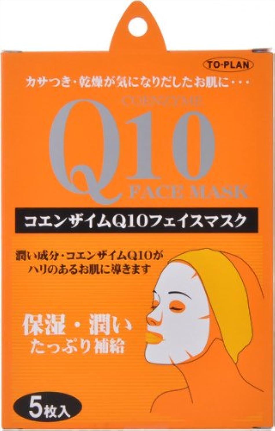 ささやき泥沼ささやきTO-PLAN(トプラン) Q10フェイスマスク 5枚入り
