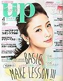 bea's UP(ビーズアップ) 2015年 04 月号 [雑誌]
