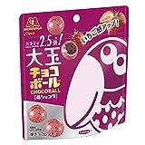 森永製菓 大玉チョコボール&lt苺ショコラ> 54g ×10箱