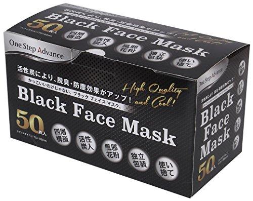 [OneStepAdvance] 黒マスク 50枚入 使い捨て 男女兼用 活性炭入り 個別包装 (ブラック)