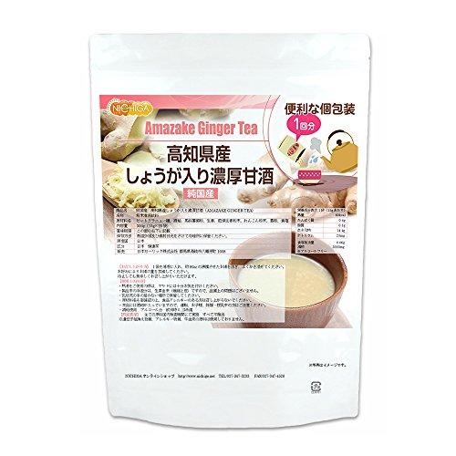 高知県産しょうが入り濃厚甘酒 20杯分 [01](AMAZA...