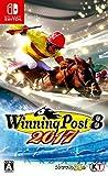 Winning Post 8 2017 【オリジナルマリオグッズが抽選で当たるシリアルコード配信(2017/10/26-2018/1/8注文分まで)】