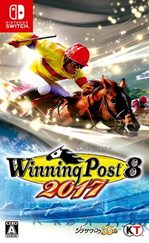 Winning Post 8 2017  - Switch