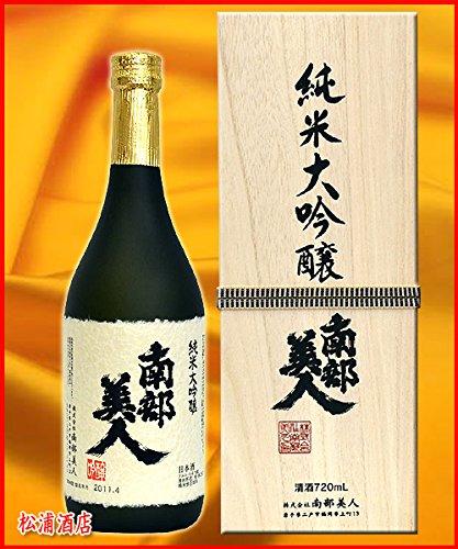 【岩手】【木箱入り】南部美人 純米大吟醸 720ml
