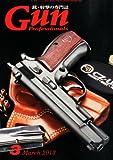 Gun Professionals (ガン プロフェッショナルズ) 2013年 03月号 [雑誌]